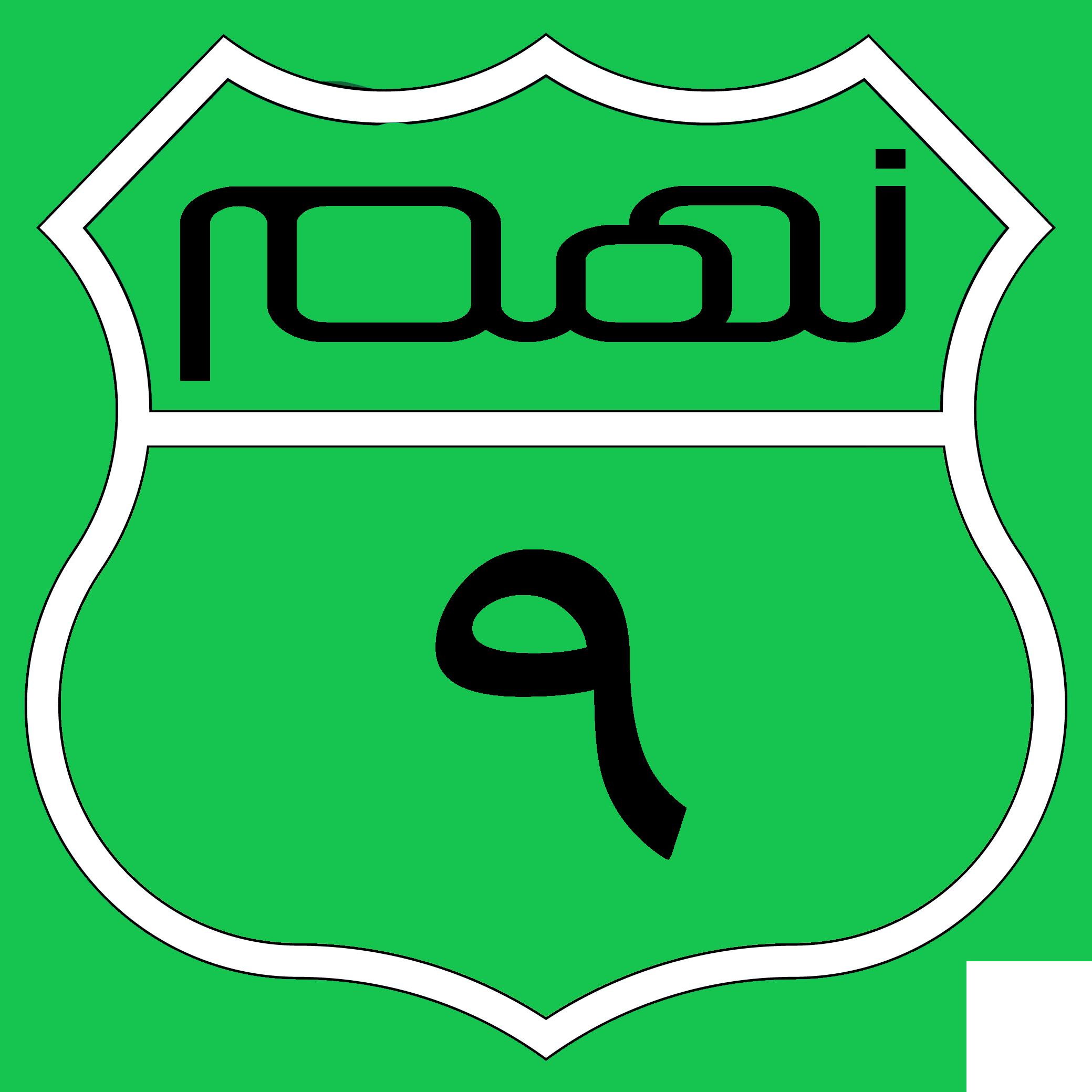 http://cloner700.persiangig.com/9OOM/logo.png